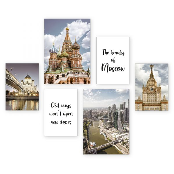 """Moskau"" 6-teiliges Poster-Set - optional mit Rahmen - 2 x DIN A3 & 4 x DIN A4"